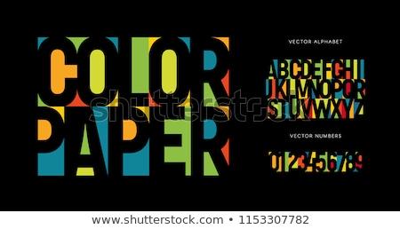 虹色 タイポグラフィ 実例 言葉 色 書かれた ストックフォト © lenm