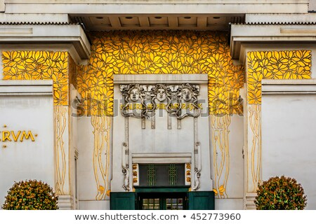 Stock photo: Art Nouveau building, Vienna