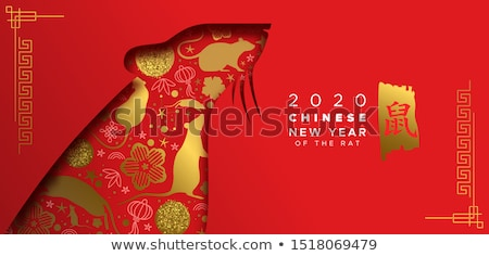 Kínai új év arany csillámlás patkány hold szalag Stock fotó © cienpies