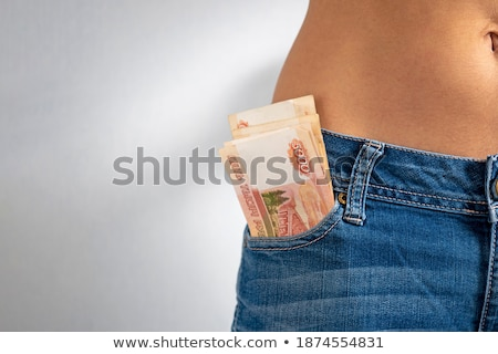Close up photo  front of blue jeans  Stock photo © stoonn