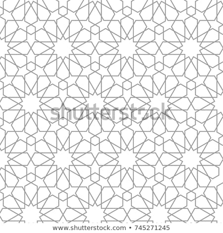 seamless geometric islamic pattern stock photo © creative_stock