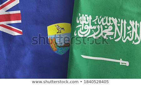 Szaúd-Arábia szent zászlók puzzle izolált fehér Stock fotó © Istanbul2009