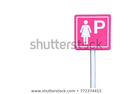 Supermarket parking square icon Stock photo © angelp