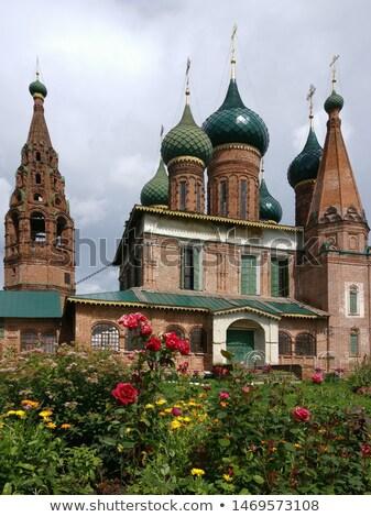 Church of Saint Nicholas, Yaroslavl Stock photo © borisb17