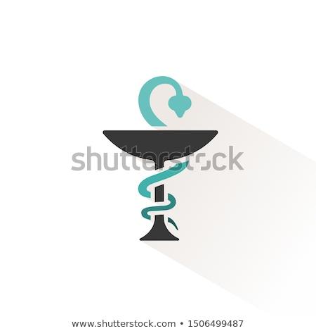 Pharmacie symbole calice serpent icône beige Photo stock © Imaagio