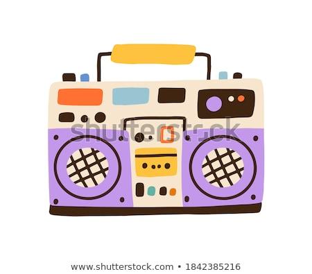 Desenho animado vetor discoteca música ilustração Foto stock © balabolka