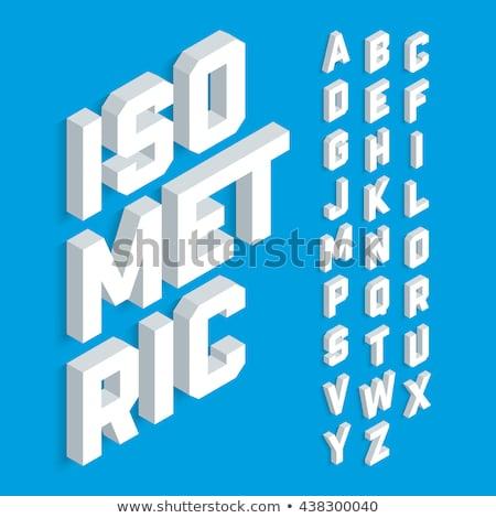 Fehér kocka pixel betűtípus i betű 3D Stock fotó © djmilic