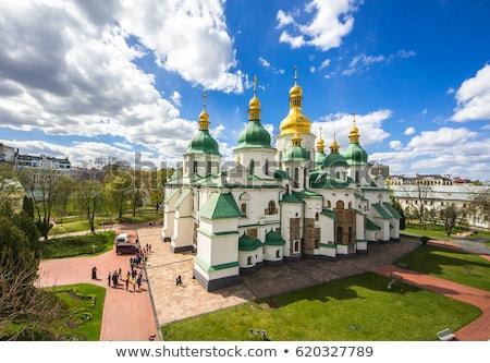 Szófia kolostor Ukrajna égbolt kereszt kék Stock fotó © AndreyKr