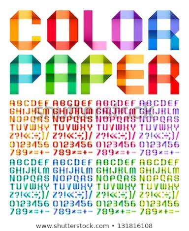Texto papel computador fundo educação Foto stock © deyangeorgiev