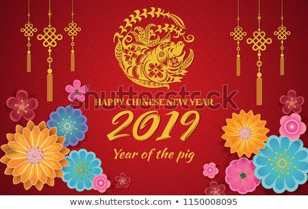 Stock photo: Piggy bank in chinese style