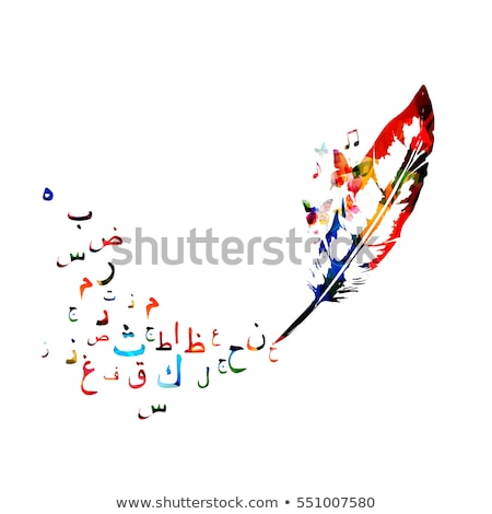Foto stock: árabe · caligrafia · colorido · texto