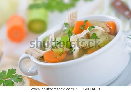 Tál finom házi készítésű póréhagyma pörkölt sárgarépa Stock fotó © ozgur