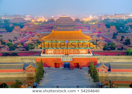 The historical Forbidden City Museum in the center of Beijing. Stock photo © cozyta