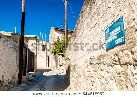 Pretty street among medieval Dora village. Limassol District, Cy Stock photo © Kirill_M