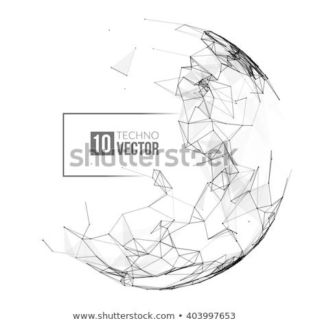 名刺 光 パターン 白 色 ストックフォト © VadimSoloviev