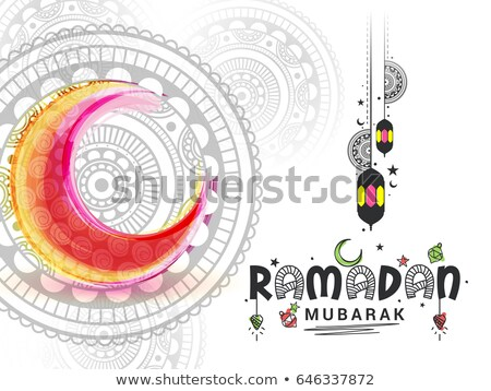 Ramadan festival banners ontwerp achtergrond bidden Stockfoto © SArts