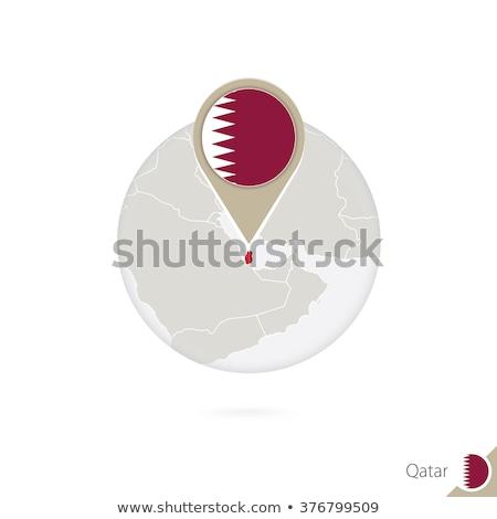 Катар мира флаг простой серый Сток-фото © Harlekino