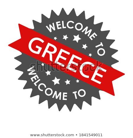 Czerwony pieczęć biały widziane Grecja projektu Zdjęcia stock © Zerbor