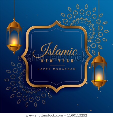 creative islamic new year design with hanging lanterns Stock photo © SArts