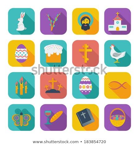 Bread and wine single flat icon. Stock photo © smoki