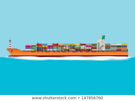 コンテナ船 ポート 金属 フル 貨物 ストックフォト © juniart
