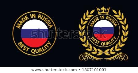 made in russia on red stamp stock photo © tashatuvango