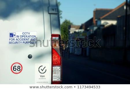 Sticker Of Cctv Camera On Door Stock photo © AndreyPopov