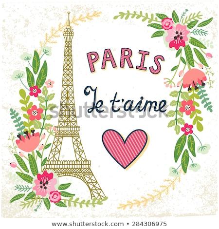 Paris poster Eyfel Kulesi bağbozumu çerçeve metin Stok fotoğraf © robuart