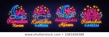 ramadan kareem beautiful greeting banner set Stockfoto © SArts