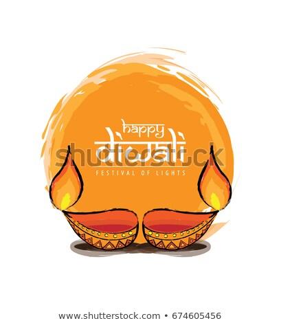 Zdjęcia stock: Happy Diwali Orange Watercolor Festival Background Design