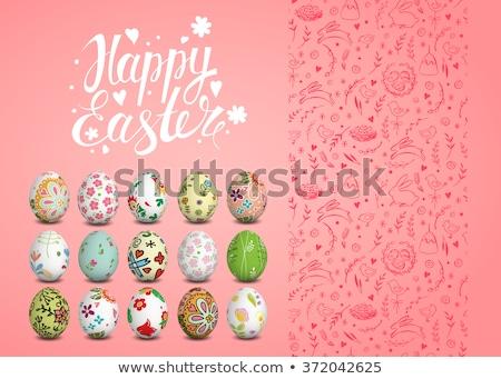 пасхальное яйцо шаблон реалистичный пасхальных яиц бесшовный текстуры Сток-фото © LittleCuckoo
