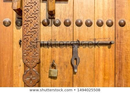 turkuaz · kapı · bağbozumu · Metal · işlemek · anahtar · deliği - stok fotoğraf © smithore