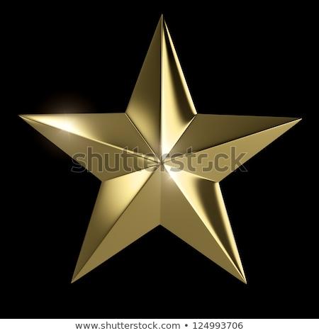 Gioielli ornamento stelle illustrazione texture Foto d'archivio © yurkina