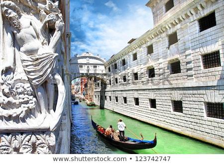 橋 · ヴェネツィア · 日の出 · イタリア · 建物 · 自然 - ストックフォト © kasto