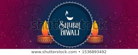 Vecteur diwali saison carte de vœux design lumière Photo stock © SArts