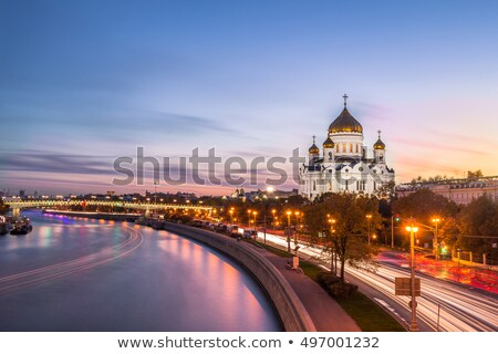 Christ the Saviour Cathedral in Moscow, Russia, at night Stock photo © Xantana