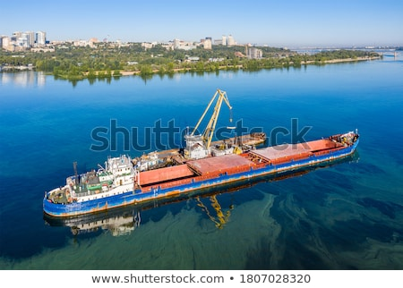 Stock photo: Container cranes in Dnieper river harbor