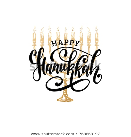 Happy Hanukkah card template with gold and lights Stock photo © bluering