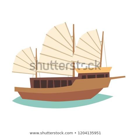 Alten orientalisch Boot isoliert weiß Symbol Stock foto © studioworkstock