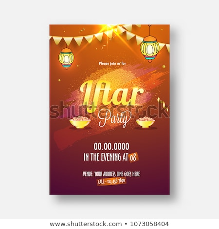 invitation template design of iftar party Stock photo © SArts