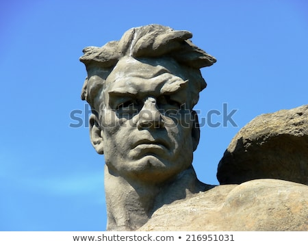 monument to Russian soldiers in Volgograd Stock photo © Paha_L