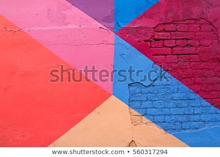 canlı · kahverengi · tuğla · duvar · modern · görüntü · Bina - stok fotoğraf © h2o