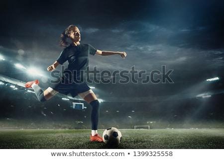kobiet · piłkarz · portret · szczęśliwy · piłka · nożna · piłka · nożna - zdjęcia stock © dash
