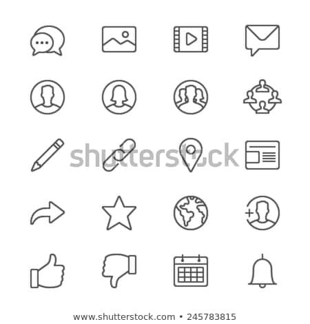 newspaper thin line icon stock photo © rastudio