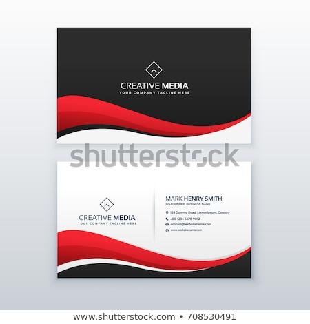 Karanlık kartvizit dizayn kırmızı dalga iş Stok fotoğraf © SArts