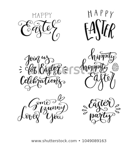 Bunny Handwritten Calligraphy Stock photo © Anna_leni