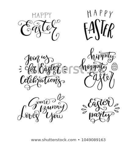 Stock fotó: Bunny Handwritten Calligraphy