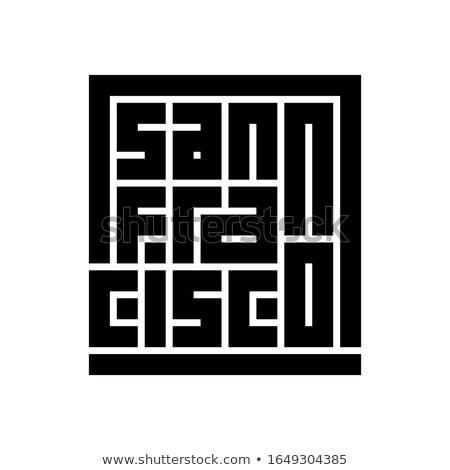Сток-фото: San Francisco Skyline And Text Colorful Illustration