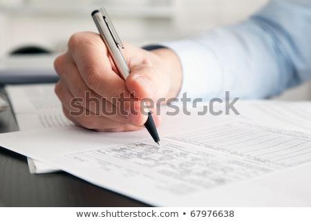 白 · 登録された · 商標 · にログイン · 文書 · クローズアップ - ストックフォト © minervastock