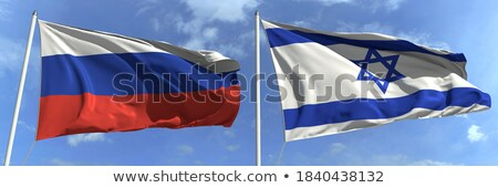 Stock photo: Two waving flags of Russia and israel